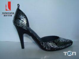 Територія взуття, Магазин-ательє - фото 1