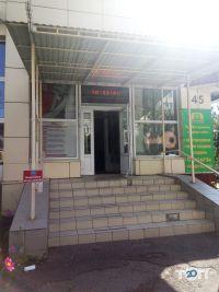 Автофорум, магазин автозапчастин - фото 3