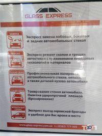 Автофорум, магазин автозапчастин - фото 5