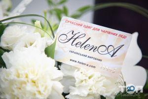 Helen-A - фото 1