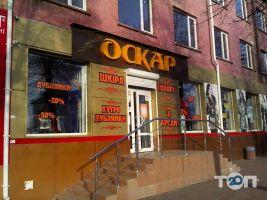 Оскар, магазин шкіри та хутра - фото 4