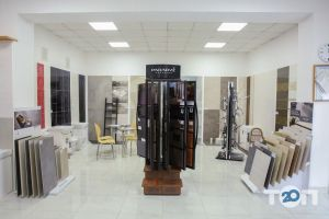 Магазин Мірад - фото 9