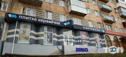 Магазин Мірад - фото 5