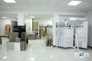 Магазин Мірад - фото 3