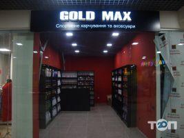 GOLD MAX, магазин спортивного харчування - фото 1