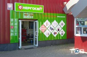 Магазин теплотехніки *ЕНЕРГОСВІТ* - фото 2