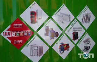 Магазин теплотехніки *ЕНЕРГОСВІТ* - фото 3