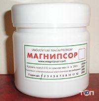 Магнипсор. Лечение псориаза - фото 1