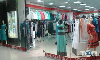 МАХА, магазин жіночого одягу - фото 1
