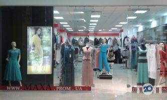 МАХА, магазин жіночого одягу - фото 2
