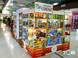 Маленький Сократ, магазин розвиваючих іграшок - фото 7