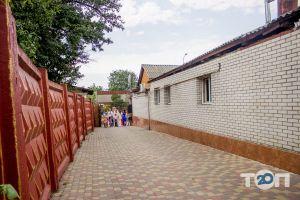 Малина, кафе української кухні - фото 3