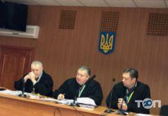 Малиновський районний суд - фото 2