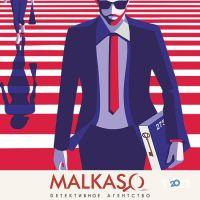 Malkaso - фото 1
