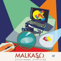 Malkaso - фото 2