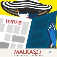 Malkaso - фото 3