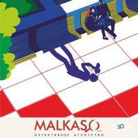 Malkaso - фото 5