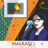 Malkaso - фото 4