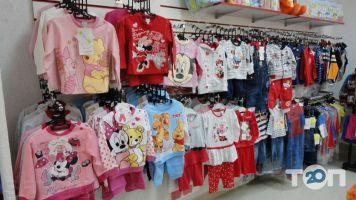 Малишандія, магазин дитячих товарі та іграшок - фото 1