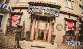 Маракана, кав'ярня - фото 1