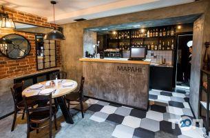 Marani, ресторан грузинської кухні - фото 4