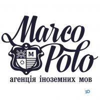 Marco Polo, агенція іноземних мов - фото 1