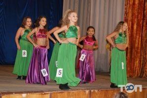 Маріца, танцювальна студія - фото 3