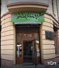 Маркер, магазин канцелярских принадлежностей фото