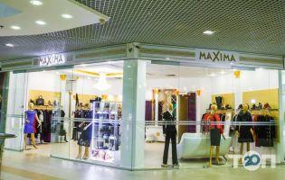MAXIMA, магазин одягу - фото 1