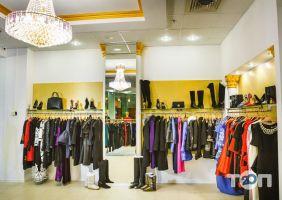 MAXIMA, магазин одягу - фото 4