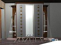 Zozulya, меблі на замовлення - фото 1