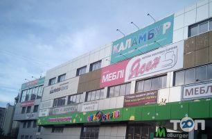 Меблі  Ясен, меблевий магазин - фото 1
