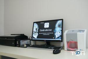 Профи Дентал, медицинский центр стоматологии - фото 10