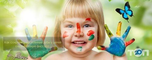 Медина, стоматологічна клініка - фото 2