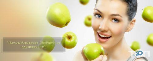 Медина, стоматологічна клініка - фото 3
