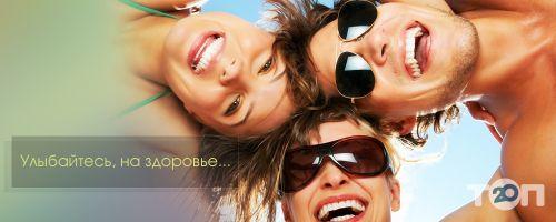 Медина, стоматологічна клініка - фото 4