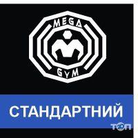MEGA GYM, тренажерний зал - фото 11