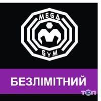 MEGA GYM, тренажерний зал - фото 12