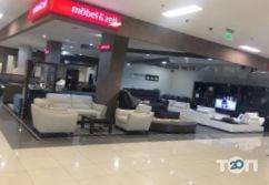 Мегадом, торговий центр  - фото 8