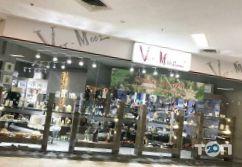 Мегадом, торговий центр  - фото 2