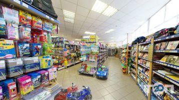 Магік, мережа магазинів канцтоварів - фото 2