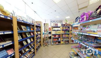 Магік, мережа магазинів канцтоварів - фото 3