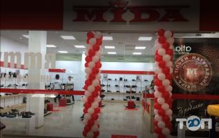 dd5051ef450cce Mida, магазин взуття - Вінниця Відгуки та оцінки вінничан - 20.ua