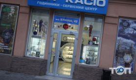 Світ Casio, магазин годиннників - фото 3