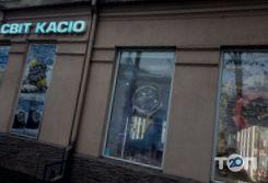 Світ Casio, магазин годиннників - фото 1