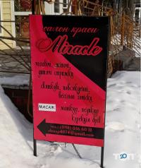 Miracle, салон краси - фото 1