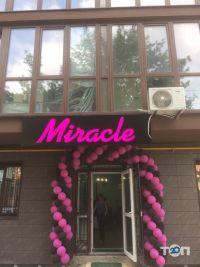 Miracle, салон краси - фото 2