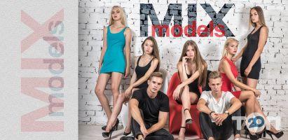 Mix models, школа моделей - фото 6