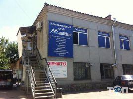MontBlanc, комп'ютерний клуб - фото 1