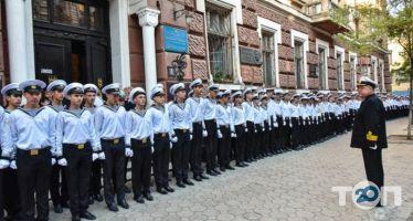 Морехідне училище ім. А.І. Маринеско, училище - фото 10